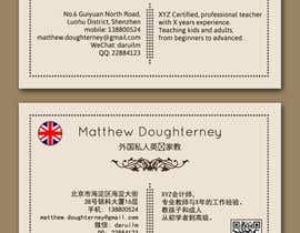#17 untuk Urgent: Design a simple Business Card for English teacher oleh Psynsation