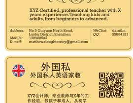 #6 untuk Urgent: Design a simple Business Card for English teacher oleh ITMOillustrator