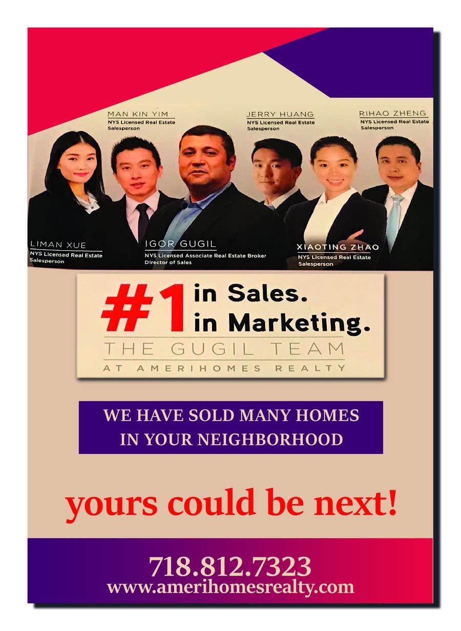 Proposition n°1 du concours Design a Flyer