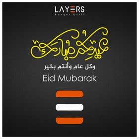 """Kuva                             Arabic written """"Eid Mubarak"""" Ins..."""