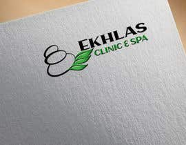 #54 for Design a Logo Ekhlas C by alomkhan21