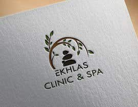 #52 for Design a Logo Ekhlas C by asaduzzamanaupo