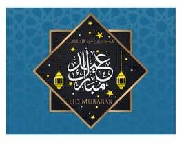#9 untuk URGENT: I need Eid greeting Design oleh guessasb