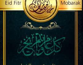 #10 untuk URGENT: I need Eid greeting Design oleh Ibrahimgh1243