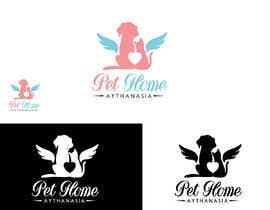 Nro 23 kilpailuun Design a logo for veterinarian käyttäjältä lavonja