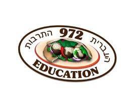 laikon101 tarafından 972 Education için no 123