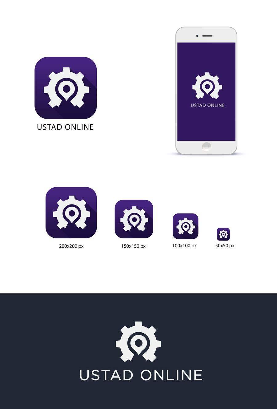 Συμμετοχή Διαγωνισμού #22 για A splash screen image and App icon required