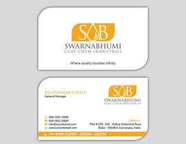 papri802030 tarafından Design a professional business card for me için no 5