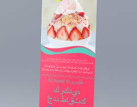 nº 24 pour design menu and rollup stand banner in Arabic par yana24kr