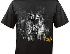 #14 untuk Design a T-Shirt oleh OmarSElabd