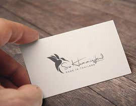#178 cho Logo Design Hummingbird bởi herobdx