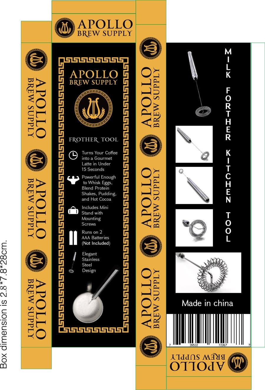 Inscrição nº                                         6                                      do Concurso para                                         Create Print and Packaging Designs for Milk Frother Tool