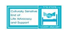 Bài tham dự #46 về Graphic Design cho cuộc thi Logo Design for Chayim Arucim