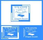 Graphic Design Inscrição do Concurso Nº15 para Logo Design for Chayim Arucim