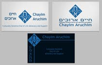 Bài tham dự #87 về Graphic Design cho cuộc thi Logo Design for Chayim Arucim
