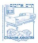 Graphic Design Konkurrenceindlæg #26 for Logo Design for Chayim Arucim