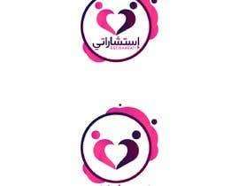 #55 dla Redesign a Logo in ARABIC przez heshamelerean