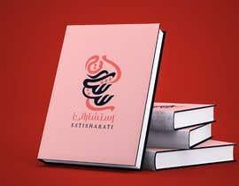 #46 dla Redesign a Logo in ARABIC przez Ibrahema