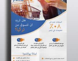 #99 for Design a Flyer af rahmed03051997