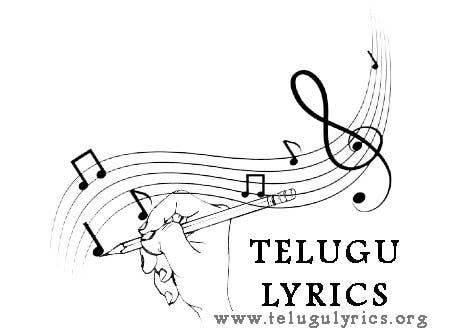 """Inscrição nº                                         1                                      do Concurso para                                         Design a Logo for Telugu Music Portal with Primary focus on """"Telugu Lyrics"""""""