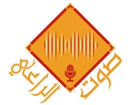 Nro 31 kilpailuun Logo for Media and Video Service käyttäjältä Therealmaztool