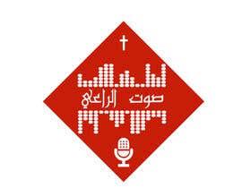 Nro 32 kilpailuun Logo for Media and Video Service käyttäjältä Therealmaztool