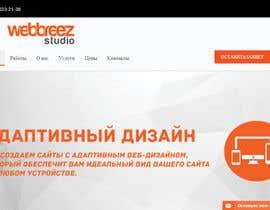 #2 cho Make better version Design bởi imdadkhan
