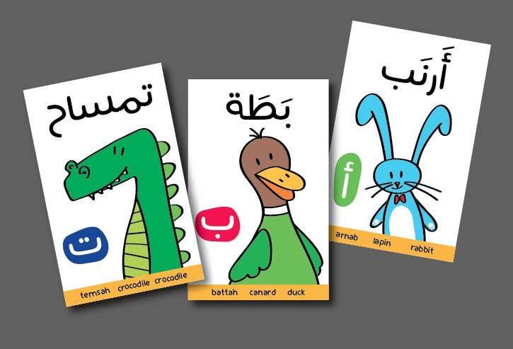 Конкурсная заявка №5 для Flash cards