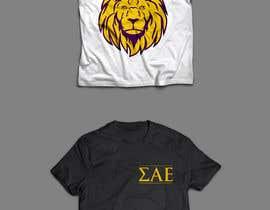 Nro 20 kilpailuun Make a Fraternity Fall Recruit Shirt Design käyttäjältä Exer1976