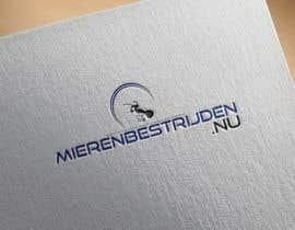 #31 for Ontwerp een Logo voor Ants exterminate company by FZADesigner