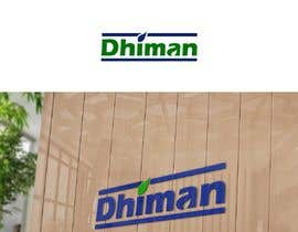 #40 para Design a Logo for Dhiman cattle feed with word Dhiman por graphicclassiclx