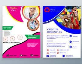 #11 para Illustration for Product's Brochure por Shakh79