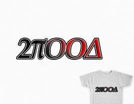 #17 untuk Design a T-Shirt for a Fraternity looking shirt oleh mrcellomac
