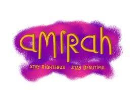 Matseb2611님에 의한 make a logo and cover with a arabic theme을(를) 위한 #3