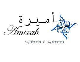 chaimaaitali145님에 의한 make a logo and cover with a arabic theme을(를) 위한 #12