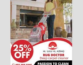 """#3 for create flyer/ad for """"carpet cleaning"""" af maidang34"""