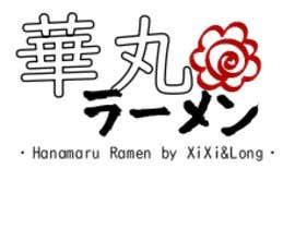 #10 para Name for a ramen restaurant por Bunnychuu