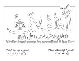 #3 для Draw logo by autocad от lolasaad1198