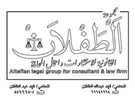 #5 для Draw logo by autocad от lolasaad1198