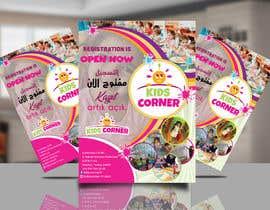 Nro 16 kilpailuun Design Adv Posters käyttäjältä daliaalmansoori