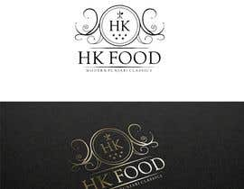 #97 para Design Logo for Indian Food Business por Tariq101