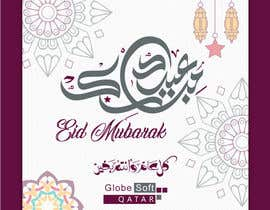 #13 for Customize Eid Al Adha Greetings by heshamelerean