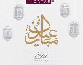 #10 for Customize Eid Al Adha Greetings by nakibstudio