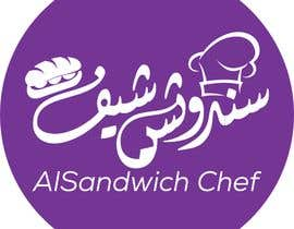 #26 for Design a Logo with Arabic and English writing by guessasb