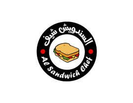 #34 for Design a Logo with Arabic and English writing by elfassi3121