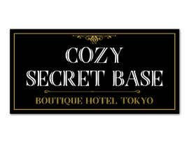 #43 for Needed!! Design for Signboard of Small Hotel in Tokyo!! by ArbazAnsari