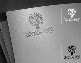 Awalkhar tarafından Develop logo and theme for an election campaign (Arabic Language). için no 78