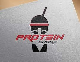 Nro 37 kilpailuun Logo design käyttäjältä fb5a44b9a82c307
