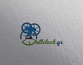 #92 for Design Logo for Wall Clock Eshop af midouu84