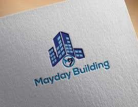 #104 for Design me a Logo by DesignInverter